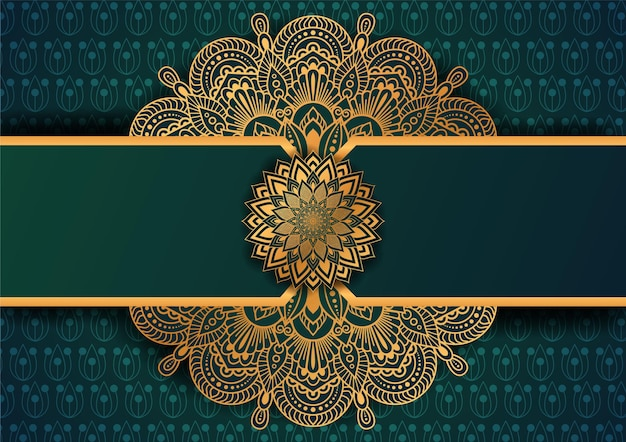 Art de mandala de luxe avec style islamique de modèle arabe de fond