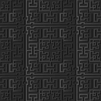 Art de papier foncé cadre de traceur de croix de géométrie carrée
