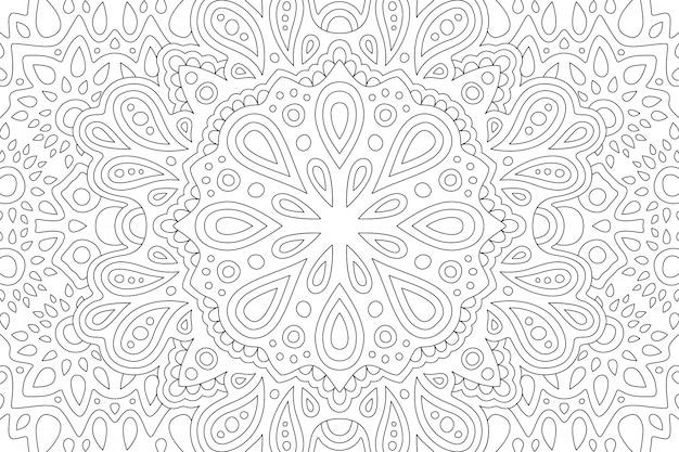 Art pour livre de coloriage avec motif oriental
