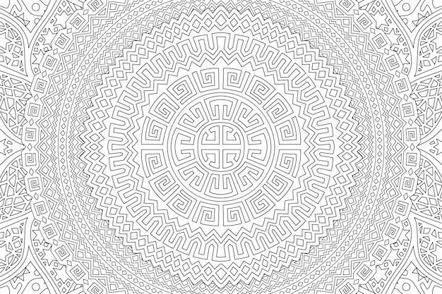 Art tribal pour cahier de coloriage avec motif abstrait