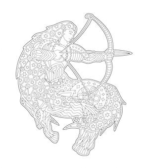 Art zen noir et blanc avec sagittaire