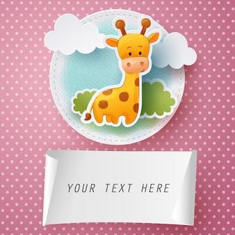 Artisanat en papier de carte de voeux girafe couleur de l'eau