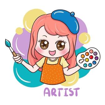 Artiste féminine