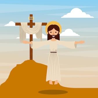 L'ascension jésus-christ