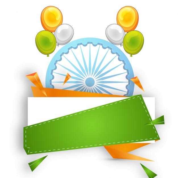 Ashoka roue avec des rubans dans les tricolores nationaux et ballon sur fond blanc.