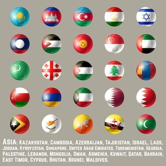 Asie ronde bouton drapeaux deux
