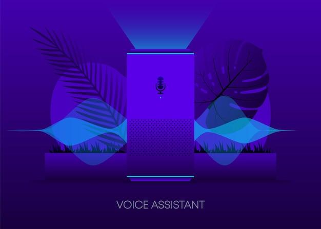 Assistant vocal, excellent design pour tous les usages. contexte technologique de l'intelligence artificielle. abstrait de vecteur d'onde sonore. réseau de vecteurs sonores de musique numérique. illustration vectorielle.