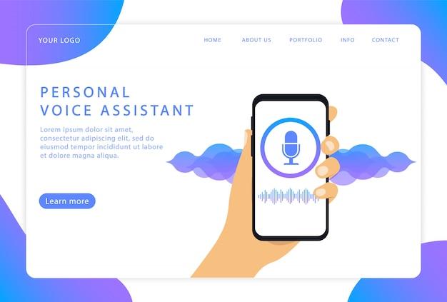 Assistant vocal personnel. reconnaissance vocale. page de destination. pages web modernes pour sites web.