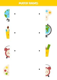Associez les pièces des fournitures scolaires. jeu de logique pour les enfants.