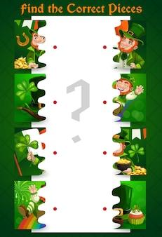 Associez le puzzle éducatif des moitiés des enfants aux objets et personnages de la saint-patrick