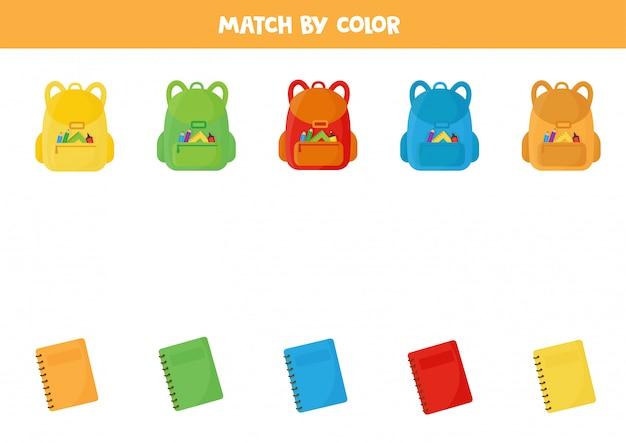 Associez le sac à dos et le cahier d'école par couleur