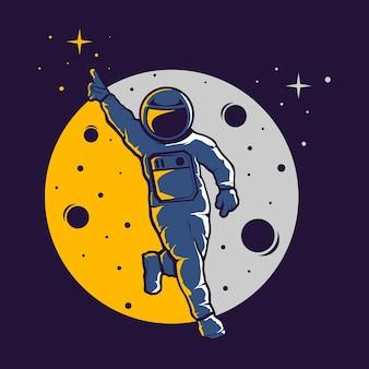Les astronautes drôles sont libres de s'exprimer