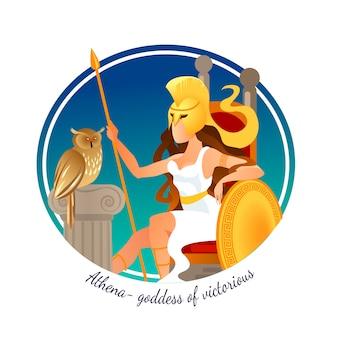 Athéna déesse grecque de la guerre victorieuse et de la sagesse.