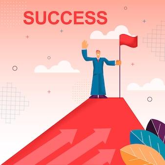 Atteindre l'objectif obtenir la satisfaction du succès