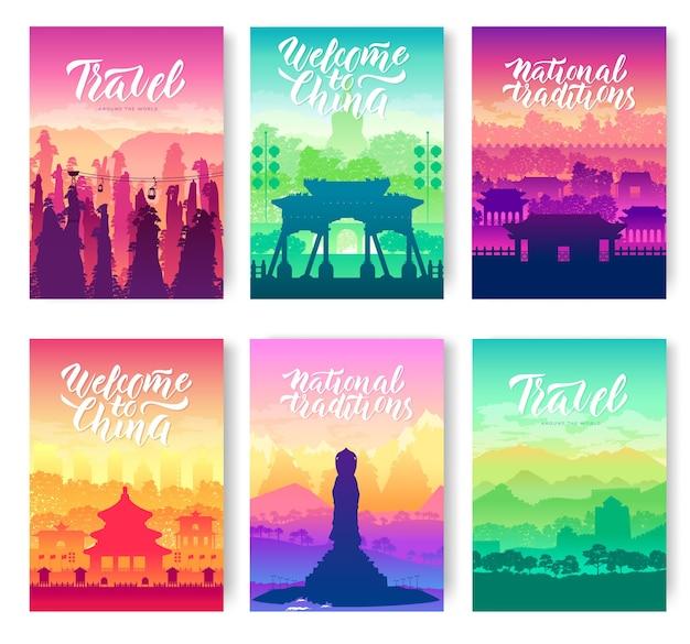 Les attractions touristiques les mieux notées dans le jeu de cartes en chine. meilleures attractions touristiques en chine modèle.