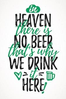 Au paradis, il n'y a pas de bière, c'est pourquoi nous la buvons ici lettrage drôle