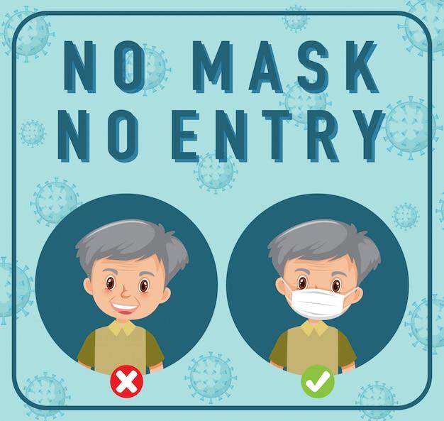 Aucun masque aucun signe d'entrée avec personnage de dessin animé