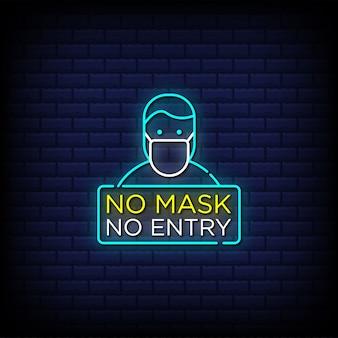 Aucun masque aucune prise de conscience d'entrée pour le texte de style des enseignes au néon du virus corona