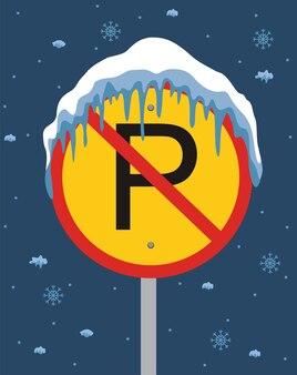 Aucun signe de stationnement sur fond d'hiver