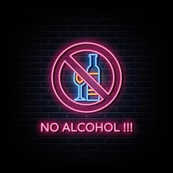 Aucun symbole d'alcool au néon