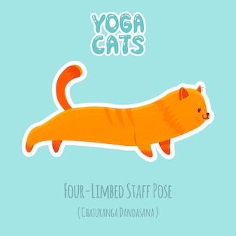 Autocollant avec un chat mignon pratiquant le yoga