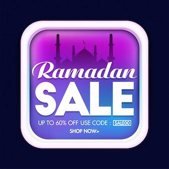 Autocollant, étiquetage ou étiquette du ramadan sale avec mosquée pour la célébration du festival communautaire musulman.