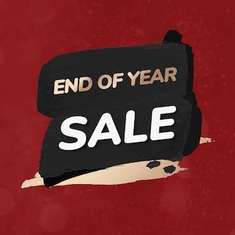 Autocollant d'insigne d'achat de vente, fin d'année, vecteur de conception abstraite