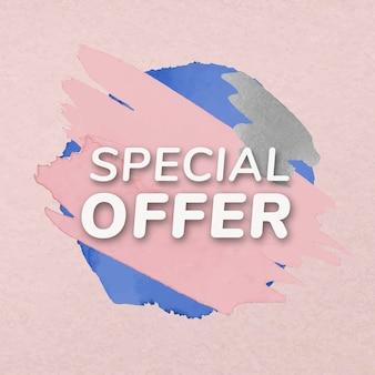 Autocollant d'insigne d'offre spéciale, texture de peinture, vecteur d'image d'achat