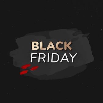 Autocollant d'insigne de vente de vendredi noir, texture de peinture, vecteur d'image d'achats