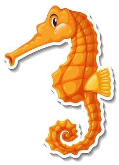 Autocollant mignon de bande dessinée d'animal de mer d'hippocampe