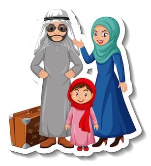 Autocollant de personnage de dessin animé de famille arabe heureux sur blanc
