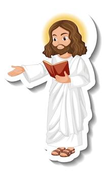 Autocollant de personnage de dessin animé de jésus-christ sur fond blanc