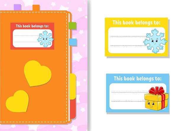 Autocollants d'étiquette de livre pour illustration d'enfants