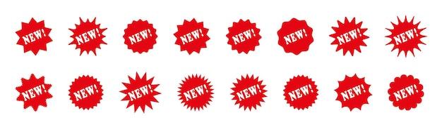 Autocollants de prix star burst. nouvel arrivage de coffrets promotionnels. illustration vectorielle.