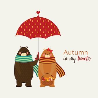 L'automne dans mon coeur