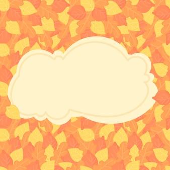 Automne sans soudure de fond pour la publicité, texte. feuilles d'automne colorées fond transparent
