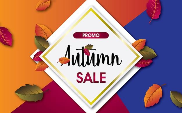 Automne vente fond orange, rouge et bleu avec des feuilles pour les soldes shopping ou promo.