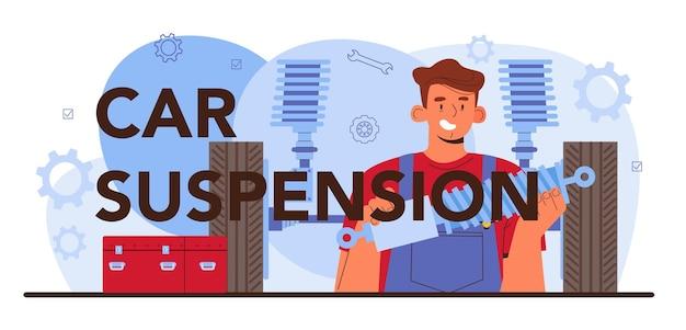 Automobile de service de réparation de voiture d'en-tête typographique de suspension de voiture