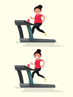 Avant et après. femme obèse s'exécute sur un tapis roulant, et elle après avoir perdu du poids illustration