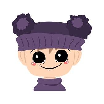 Avatar d'un enfant avec de grands yeux et un large sourire heureux dans un chapeau violet avec une tête de pompon d'un bambin...
