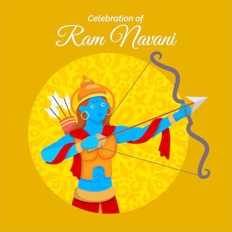 Avatar de seigneur bleu rami avec flèche et arc