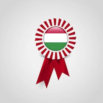 Badge de bannière de ruban de drapeau de la hongrie