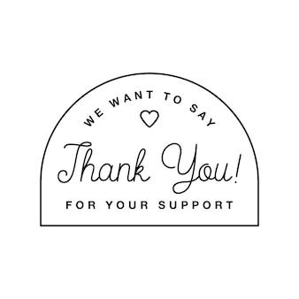 Badge avec graphiques de remerciement et éléments de conception étiquette vectorielle et logo pour la gratitude, l'image de marque, la publicité.