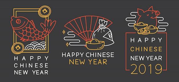 Badge de voeux du nouvel an chinois