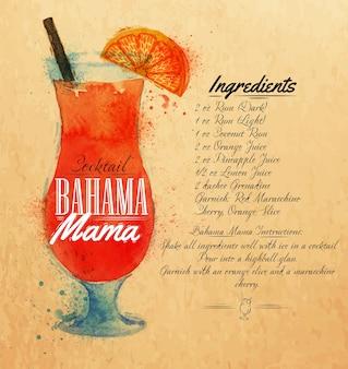 Bahama mama cocktails aquarelle kraft