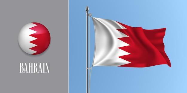 Bahreïn agitant le drapeau sur le mât et l'illustration vectorielle de l'icône ronde. maquette 3d réaliste avec la conception du drapeau bahreïni et du bouton cercle