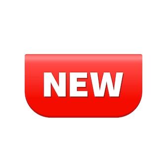 Balise de vecteur rouge sur fond blanc avec inscription «nouveau». élément de concept prêt pour la conception web et imprimée.