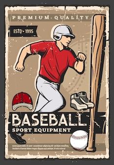 Balle de baseball, batte, joueur. équipement de jeu de sport