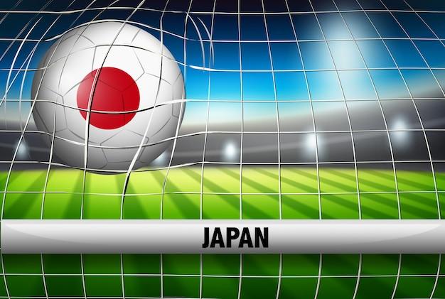 Un ballon de football japonais au but