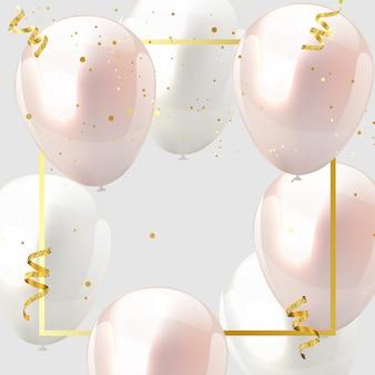 Ballon rose et blanc, confettis et rubans dorés.
